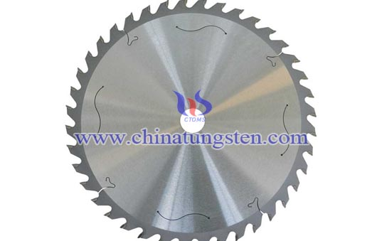 Tungsten Carbide Blades Picture